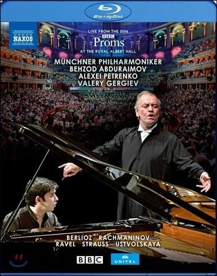 Valery Gergiev 뮌헨 필하모닉 2016 로열 앨버트 홀 BBC 프롬스 (Munchner Philharmoniker BBC Proms 2016 at the Royal Albert Hall)