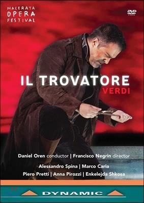 Daniel Oren / Marco Caria 베르디: 일 트로바토레 (Verdi: Il Trovatore)