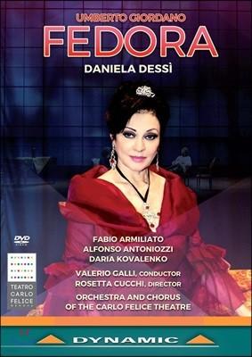 Daniela Dessi / Valerio Galli 조르다노: 페도라 (Umberto Giordano: Fedora)