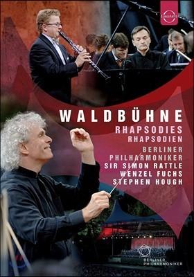 Simon Rattle 2007년 베를린 필 발트뷔네 콘서트 '랩소디' (Waldbuhne 2007 - Rhapsodies)