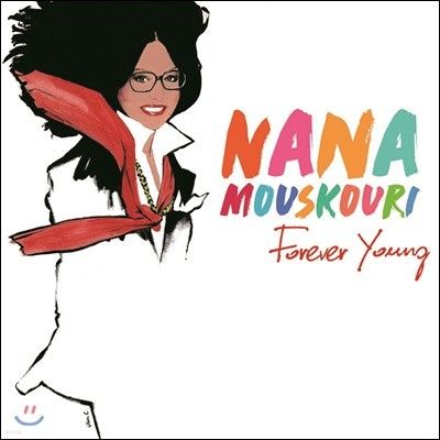 Nana Mouskouri (나나 무스쿠리) - Forever Young