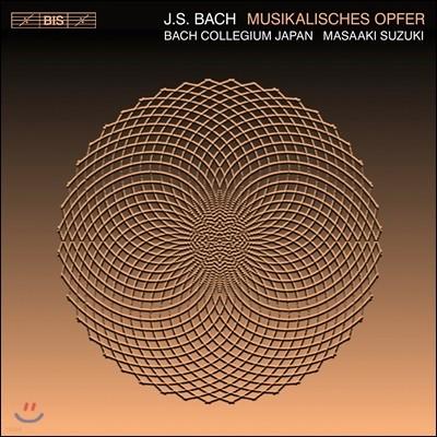 Masaaki Suzuki 바흐: 음악의 헌정, 소나타, 골드베르크 변주곡 중 아리아 (J.S. Bach: Musical Offering BWV1079)