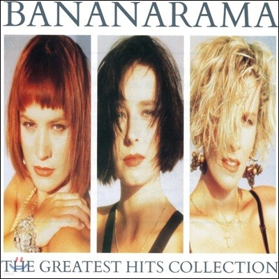 Bananarama (바나나라마) - The Greatest Hits Collection (Deluxe Edition)