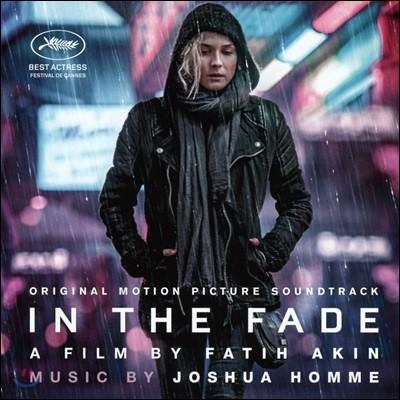 인 더 페이드 영화음악 (In The Fade OST by Joshua Homme 조슈아 옴므)