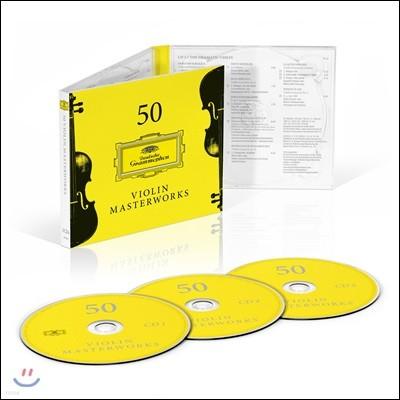 50 바이올린 걸작 (50 Violin Masterworks)
