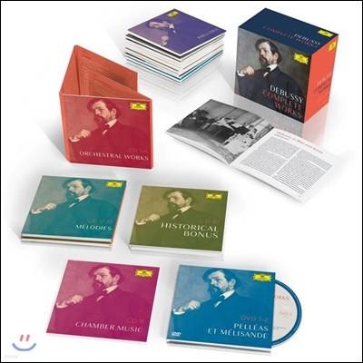 드뷔시 작품 전집 (Claude Debussy: Complete Works)