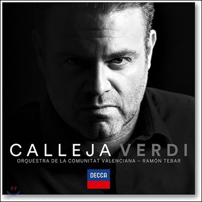 Joseph Calleja 조셉 칼레야 베르디 아리아집 (Verdi)