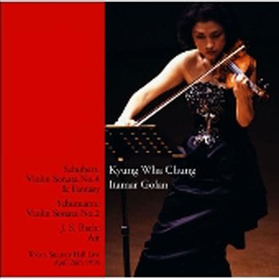 정경화 - 1998년 4월26일 도쿄 실황 Vol.1 (Kyung-Wha Chung, 1998 Tokyo Live Vol.1) (2CD) - 정경화 (Kyung-Wha Chung)