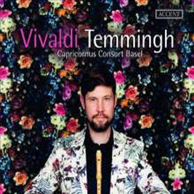 비발디 & 바흐: 리코더 협주곡집 (Vivaldi & Bach: Recorder Concertos) - Stefan Temmingh