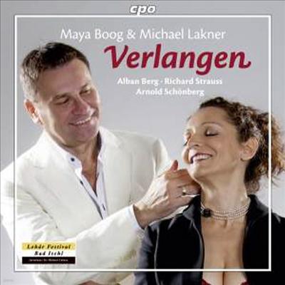 베르크, R.슈트라우스 & 쇤베르크: 가곡집 (Verlangen - Songs by Berg, Strauss & Schoenberg) - Maya Boog