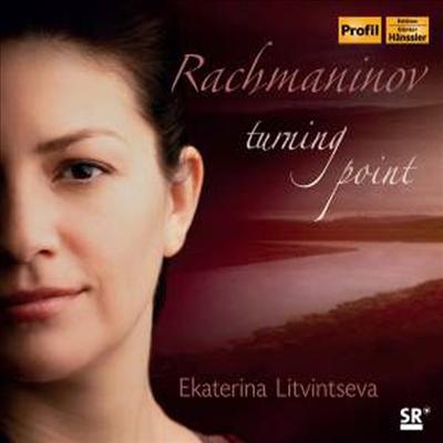 라흐마니노프: 살롱 풍의 소품 & 쇼팽 주제에 의한 변주곡 (Rachmaninov: Morceaux De Salon, Op. 10 & Variations On A Theme Of Chopin, Op. 22) - Ekaterina Litvintseva