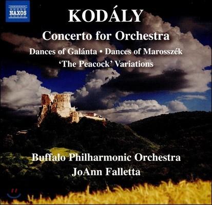JoAnn Falletta 코다이: 관현악 작품집 - 오케스트라 협주곡, 갈란타의 춤 외 (Kodaly: Concerto For Orchestra)