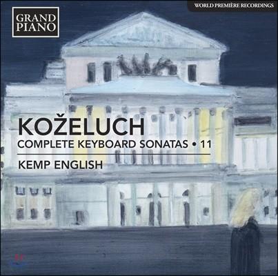 Kemp English 코젤루흐: 건반 소나타 전곡 11집 - 42~46번 [하프시코드, 포르테피아노 연주반] (Leopold Kozeluch: Complete Keyboard Sonatas 11)