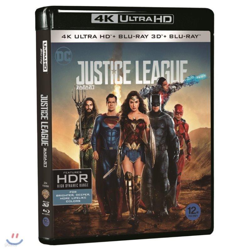 저스티스 리그 (3Disc 4K UHD + 3D+ 2D 한정수량) : 블루레이