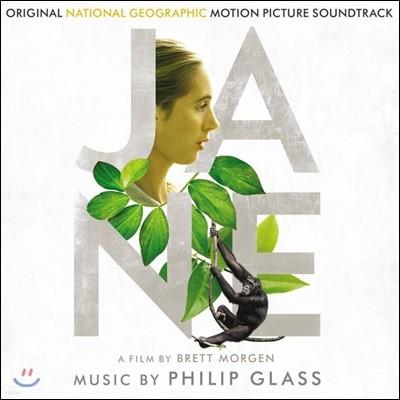 제인 영화음악 (Jane OST by Philip Glass 필립 글래스) [2 LP]