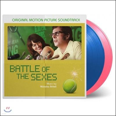 빌리 진 킹: 세기의 대결 영화음악 (Battle of the Sexes OST by Nicholas Britell 니콜라스 브리텔) [블루 & 핑크 컬러 2 LP]