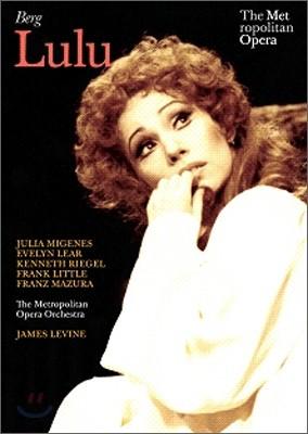 James Levine 베르크 : 룰루 (Alban Berg : Lulu) DVD