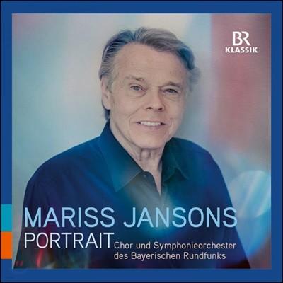 마리스 얀손스의 초상 (Mariss Jansons - Portrait)