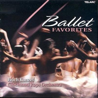 사랑받는 발레 모음집 (Ballet Favorites) - Erich Kunzel
