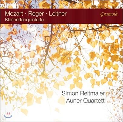 Simon Reitmaier 모차르트 / 막스 레거 / 라이트너: 클라리넷 오중주 (Mozart / Reger / Leitner: Clarinet Quintets)