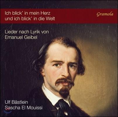 Ulf Bastlein 에마누엘 가이벨의 시에 붙인 가곡 (Ich Blick' in Mein Herz und Ich Blick' in die Welt)