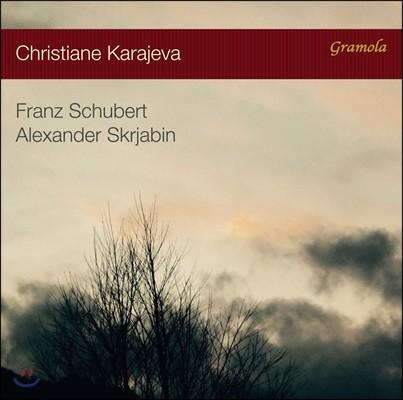 Christiane Karajeva 스크리아빈: 24개의 전주곡 / 슈베르트: 피아노 소나타 18번 (Scriabin: 24 Preludes Op.11 / Schubert: Piano Sonata D894)
