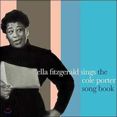 Ella Fitzgerald (엘라 피츠제럴드) - Sings the Cole Porter Song Book