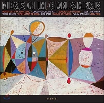 Charles Mingus (찰스 밍거스) - Mingus Ah Um