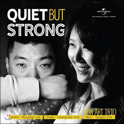 New Art Trio (뉴 아트 트리오) - Quiet But Strong