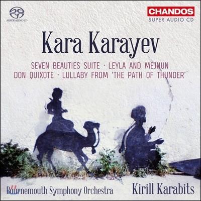 Kirill Karabits 카라 카라예프: 관현악 작품집 (Kara Karayev: Seven Beauties Suite)