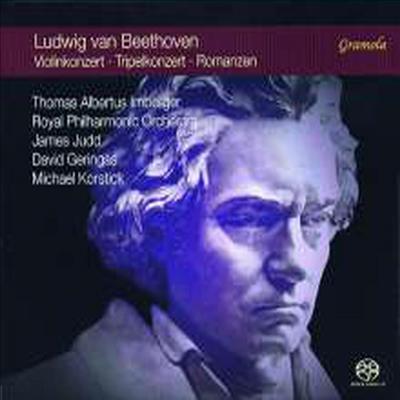 베토벤: 바이올린 협주곡 & 삼중 협주곡 (Beethoven: Violin Concerto & Triple Concerto) (2CD) - James Judd