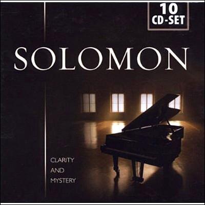 투명하고 신비로운 피아노 솔로몬