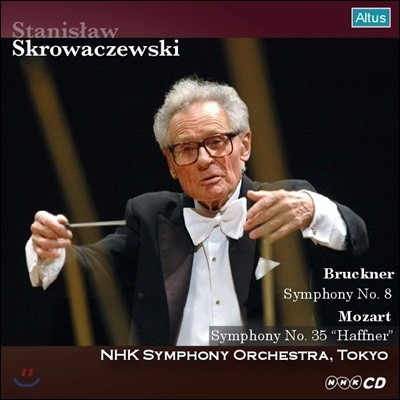 Stanislaw Skrowaczewski 모차르트: 교향곡 35번 '하프너' / 브루크너: 교향곡 8번 (Bruckner: Symphony No. 8 / Mozart: Symphony No. 35 'Haffner')