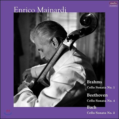 Enrico Mainardi 엔리코 마이나르디 - 헤센 방송 미발표 스튜디오 녹음집 (Brahms / Beethoven / J.S. Bach: Cello Sonatas) [2LP]