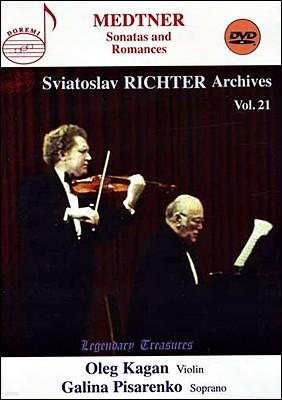 Sviatoslav Richter Archives, Volume 21 스비아토슬라브 리히터 21집 - 메트너: 피아노 소나타, 바이올린 소나타 1번, 로망스와 가곡