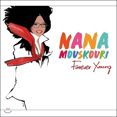 Nana Mouskouri (나나 무스쿠리) - Forever Young [Limited Edition 2 LP]