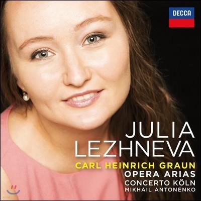 Julia Lezhneva 카를 하인리히 그라운: 오페라 아리아 (Carl Heinrich Graun: Opera Arias) 율리아 레즈네바