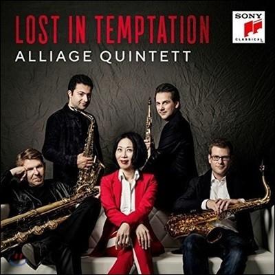 Alliage Quintett 로스트 인 템테이션 - 생상스 / 레스피기 / 바일 / 브람스 / 퍼셀 (Lost in Temptation)
