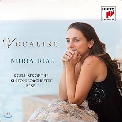 Nuria Rial 보칼리제 - 피아졸라: 부에노스 아이레스의 사계 / 빌라-로보스: 브라질 풍의 바흐 5번 외 (Vocalise)