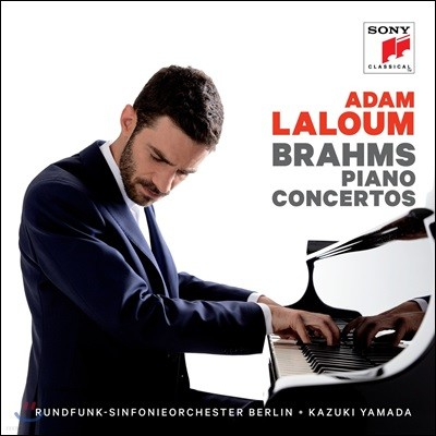 Adam Laloum 브람스: 피아노 협주곡 1번 & 2번 (Brahms: Piano Concertos Op.15 & Op.83)