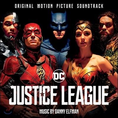 저스티스 리그 영화음악 (Justice League OST by Danny Elfman 대니 엘프만) [2 LP]