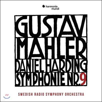Daniel Harding 말러: 교향곡 9번 - 다니엘 하딩 (Mahler: Symphony No.9)