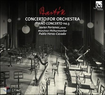 Javier Perianes 바르톡: 피아노 협주곡 3번, 관현악을 위한 협주곡 - 하비에르 페리아네스