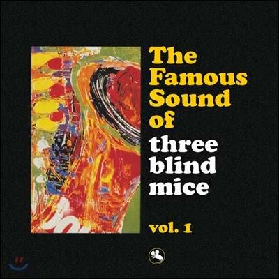 Three Blind Mice 레이블 재즈 모음집 (The Famous Sound of Three Blind Mice Vol.1)[2LP]