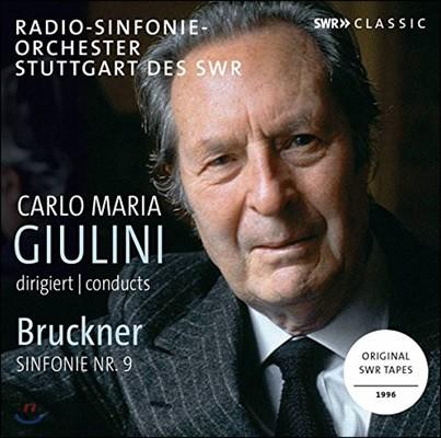 Carlo Maria Giulini 브루크너: 교향곡 9번 (Bruckner: Symphony No.9)