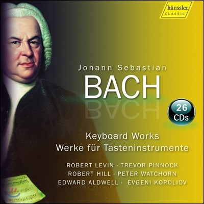 바흐: 건반 작품 전집 (J.S. Bach: Complete Keyboard Works)