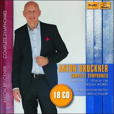 Gerd Schaller 브루크너: 교향곡 전곡, 미사 3번, 시편 146편, 오르간 작품들 (Bruckner: Complete Symphonies, Mass No.3, Psalm 146, Organ Works)