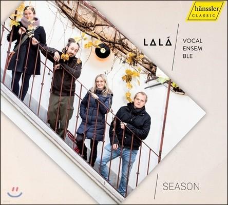 Lala Vocal Ensemble 아카펠라로 듣는 다양한 작품들 (Season)