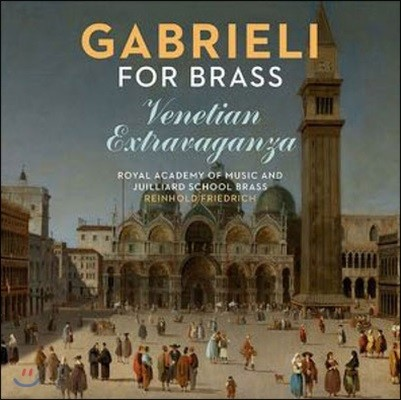 Royal Academy of Music 가브리엘리: 브라스를 위한 음악 (Gabrieli For Brass: Venetian Extravaganza)