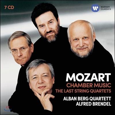 Alban Berg Quartett 모차르트: 실내악 작품집 - 후기 현악 사중주 외 (Mozart: Chamber Music - Last String Quartets)